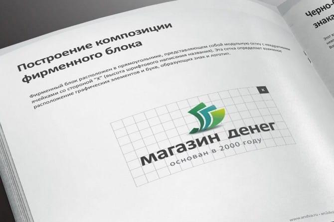 Магазин денег ру 25 рублей сочи 2011 года цена